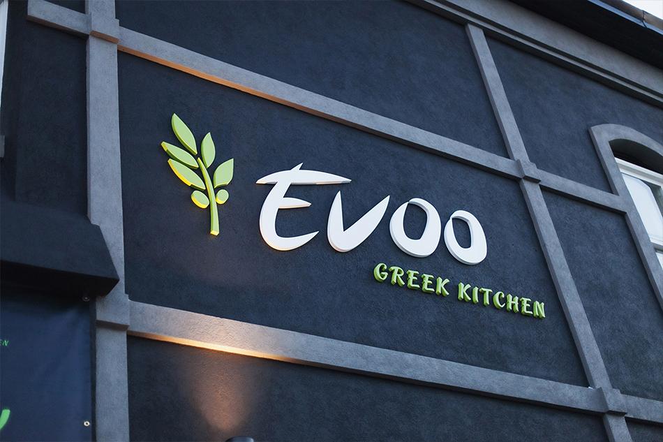 JP-Brown-EVOO-Greek-Kitchen-2